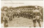 Le Roi de Württemberg visitant ses troupes